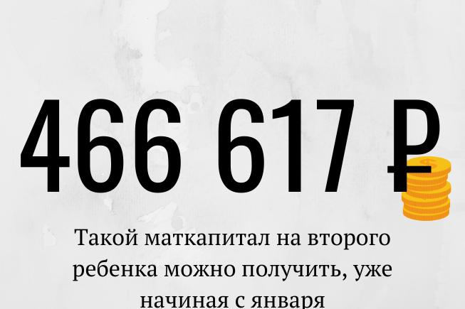466-617-tysyach-