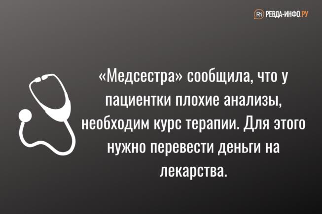 Byudzhet-my-planiruem-sdelat-byudzhetom-razvitiya-a-ne-byudzhetom-vyzhivaniya-.-kopiya-kopiya-2