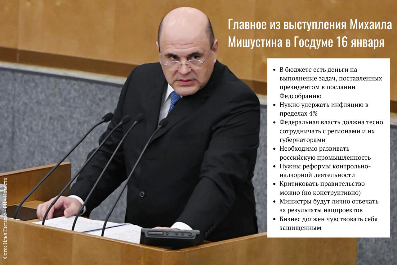 Foto_-Ilya-Pitalev-_-RIA-Novosti