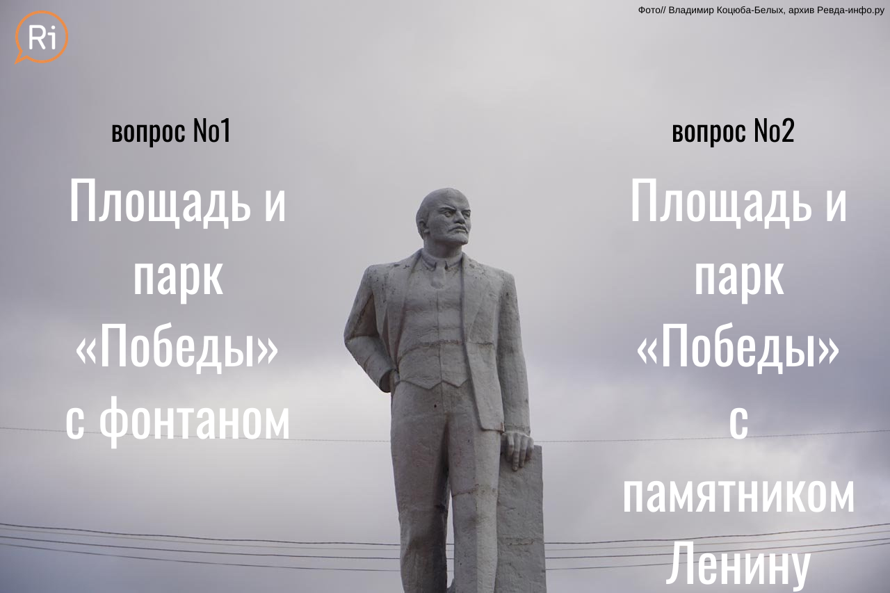 Ploshhad-i-park-Pobedy-s-pamyatnikom-Leninu