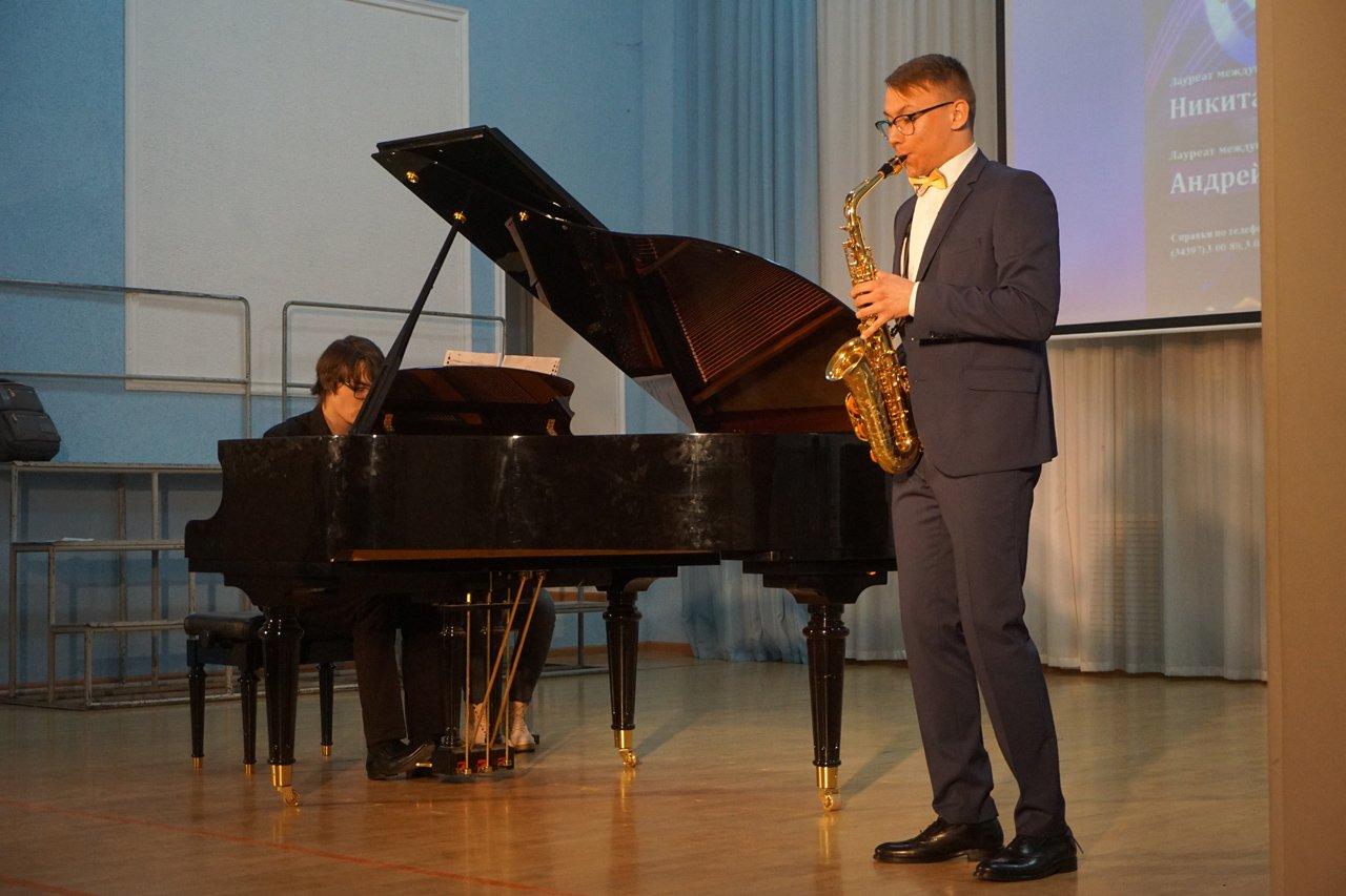 Saksofon-i-Leshkin