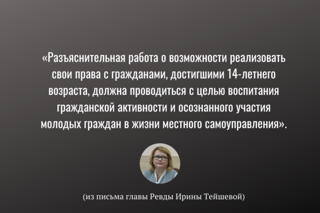 T.-cherez-posrednika-predlozhila-zayavitelyu-za-150-tysyach-rublej-predostavit-emu-uchastok-bez-torgov-po-kadastrovoj-stoimosti-1