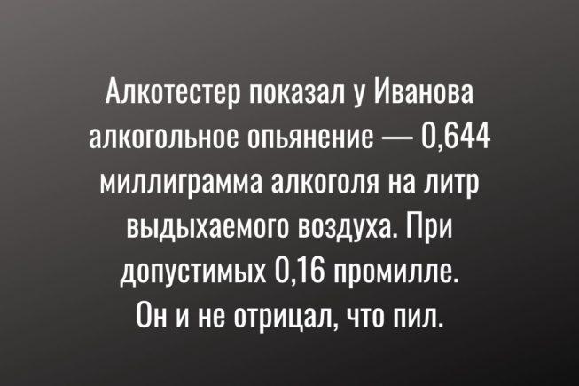 Reshenie-suda_-mamam-po-570-tysyach-rublej-za-vychetom-uzhe-peredannyh-im-Ivanovym-30000-rublej-kazhdoj-sestrenke-600-tysyach-rublej.