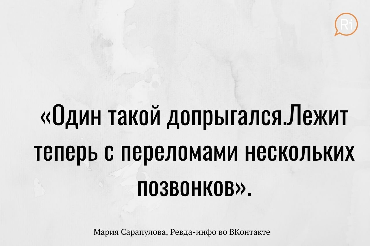 mneniya-1