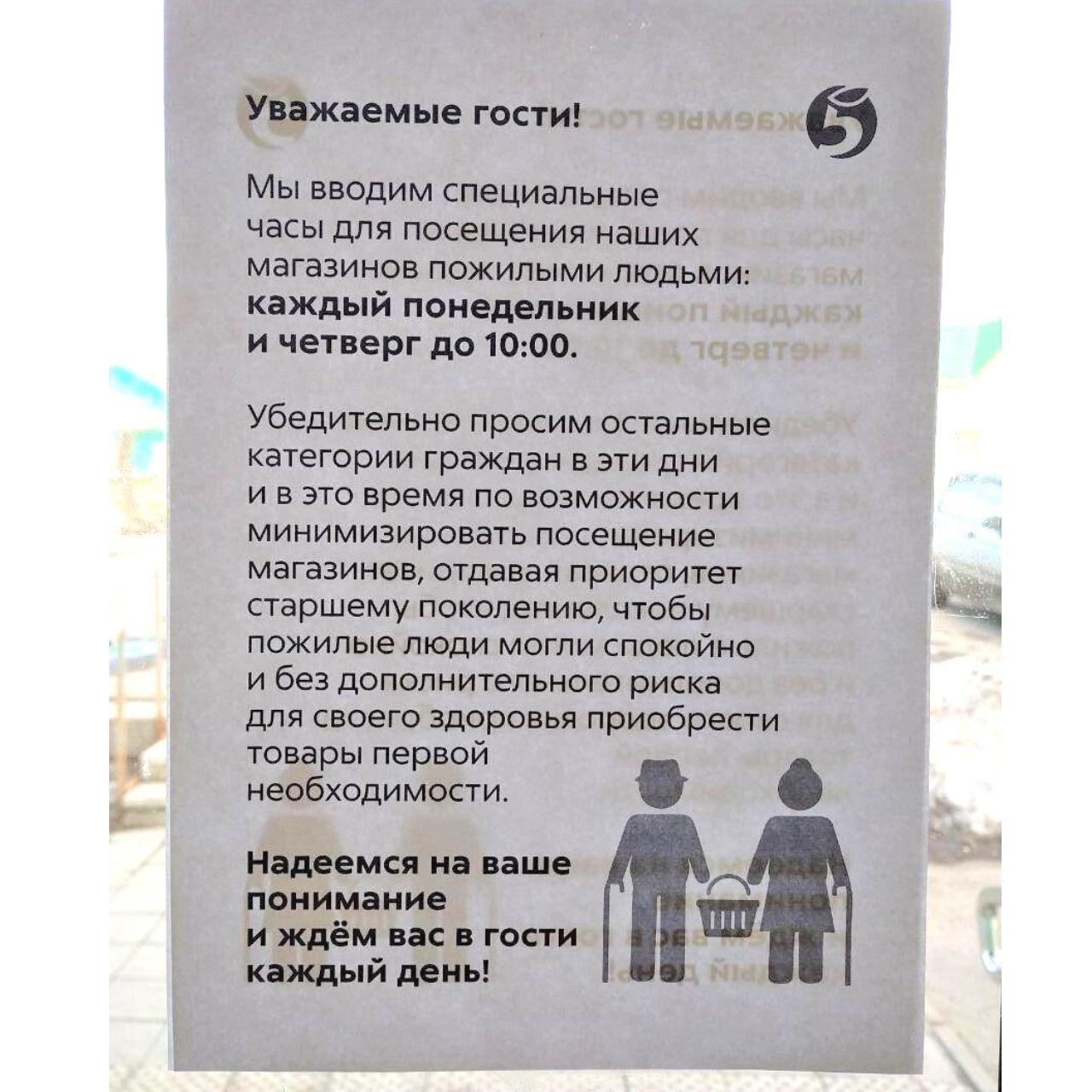 Dizajn-bez-nazvaniya-2020-03-26T184644.386