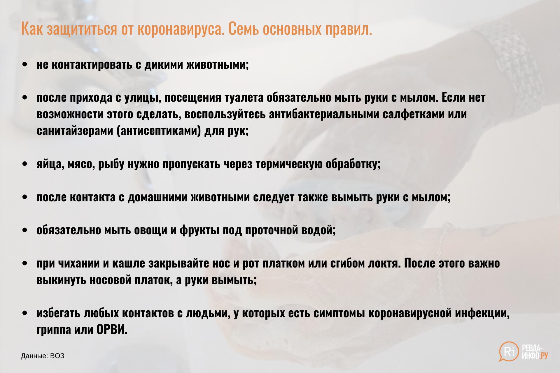 Kak-pravilno-ispolzovat-medetsinskuyu-masku_-kopiya