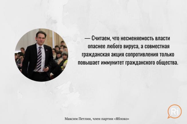 Pro-konstitutsiyu-miting
