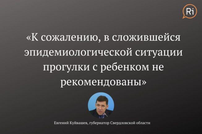 SHABLON-tsifra-kopiya-5