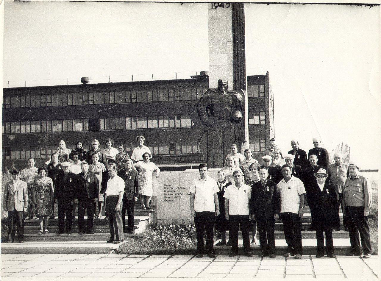 memorial-1975-goda
