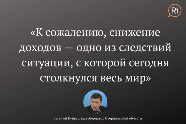 SHABLON-tsifra-kopiya-1