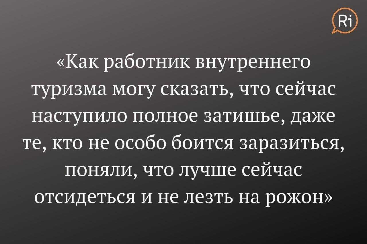 SHABLON-tsitata-zaglushka-bez-rozhi-1