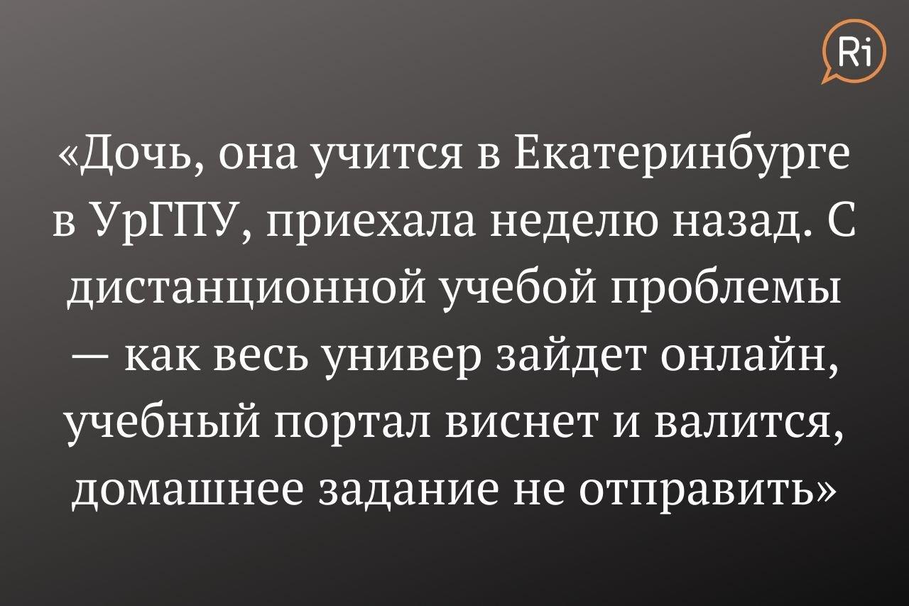 SHABLON-tsitata-zaglushka-bez-rozhi-2