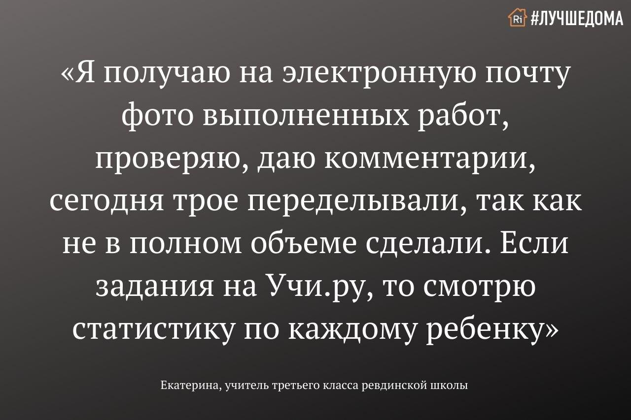 SHABLON-tsitata-zaglushka-bez-rozhi-6