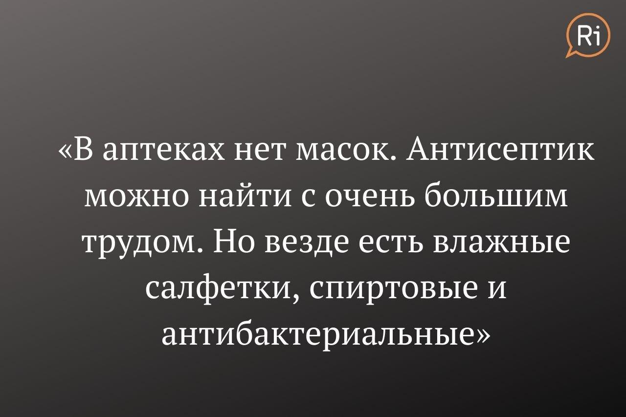 SHABLON-tsitata-zaglushka-bez-rozhi