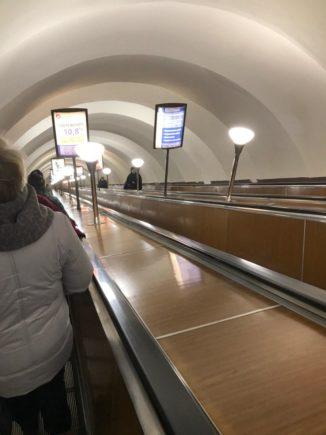 piter-metro