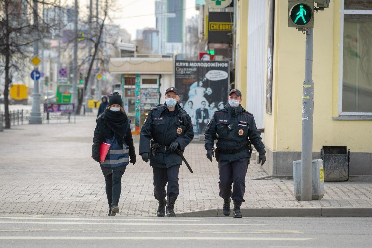 police-ekb