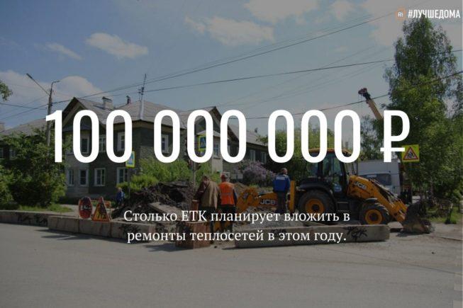 100-000-0000-1