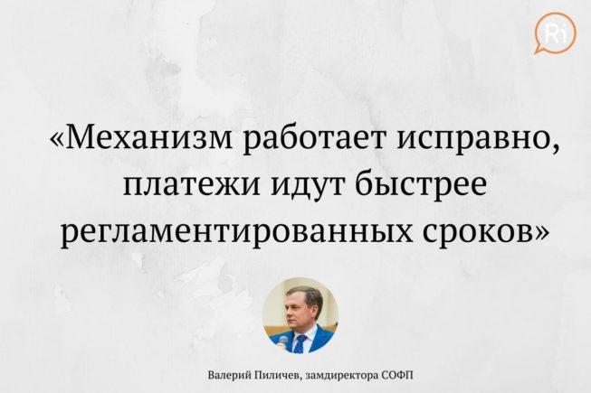 SHABLON-kujvashev-kopiya