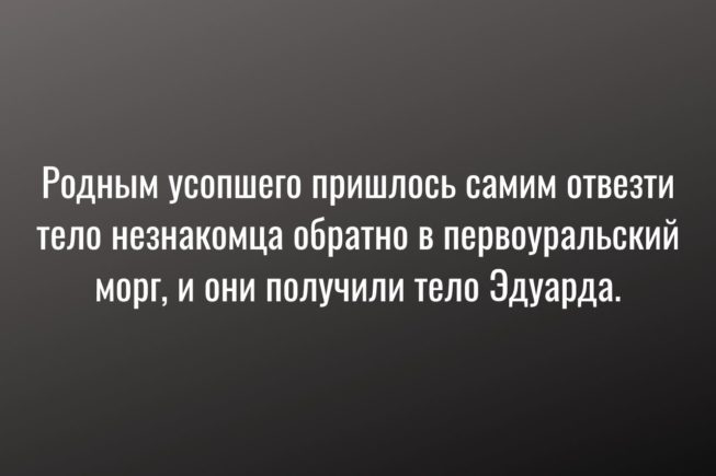 SHablon-fakt-dnya-3