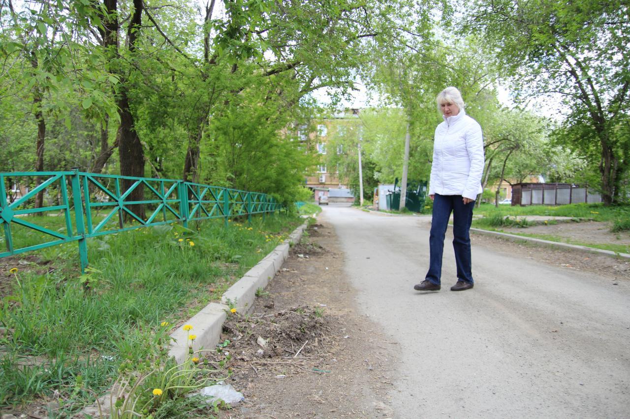 photo_2020-05-19_14-33-21