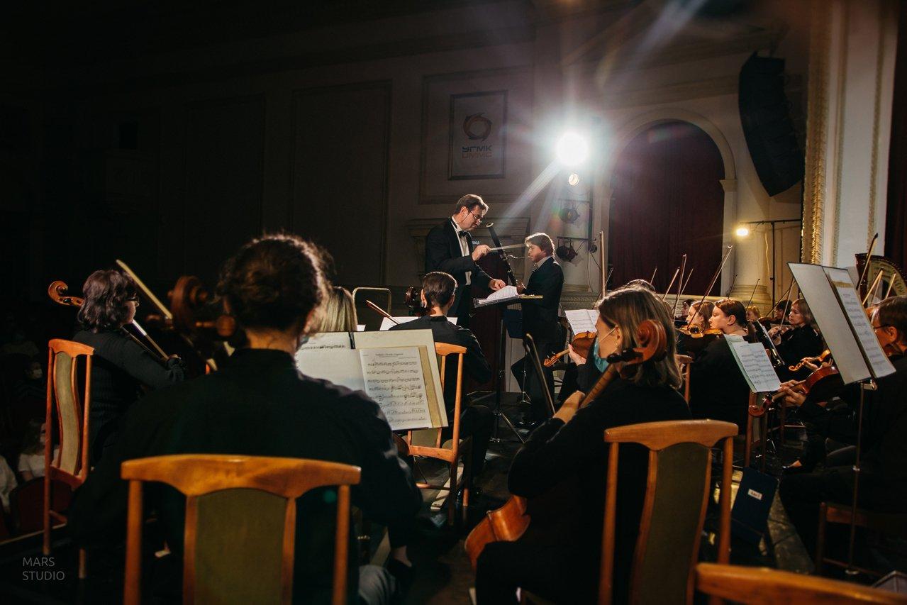 Filarmoniya-2