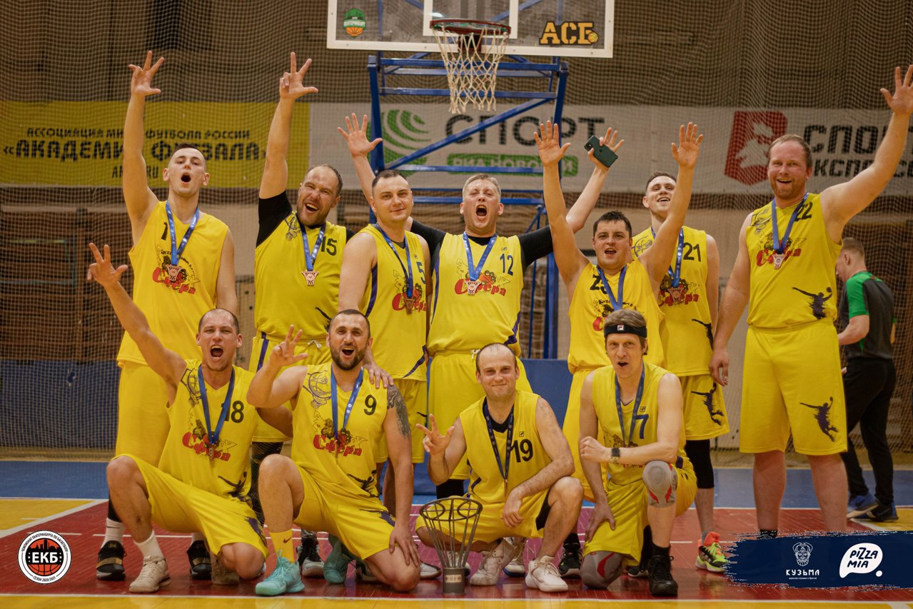 sfera-basketbol-pervenstvo-ekb-2